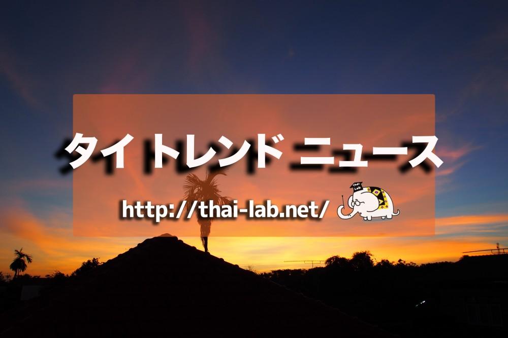 SNS炎上!!「タイの猛暑で卵が焼ける」冗談投稿で懲役&罰金の可能性…