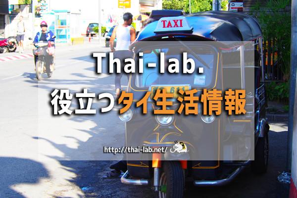 タイ人がおすすめする洗濯洗剤「โอโม:オーモー」 種類別の違いを見てみよう!