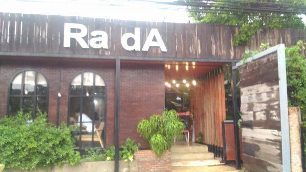 マハサラカムに意識バリ高の猫カフェ爆誕!!「Rada Coffee」
