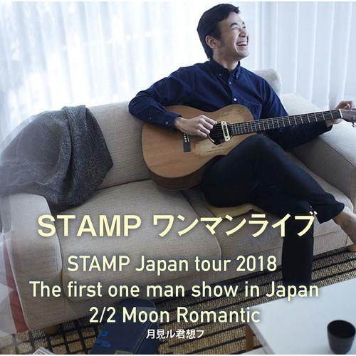 タイの人気歌手「STAMP:スタンプ」が初日本ワンマンライブを開催!いつ?どこで?