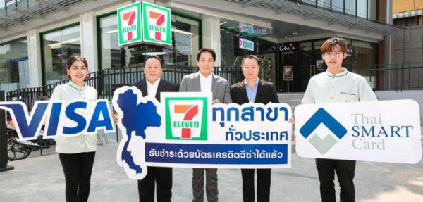 タイのセブンイレブン「VISAカードが使用可能に」「セブン銀行!?」
