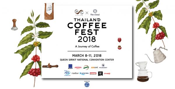 【コーヒー好き必見!!】「THAILAND COFFEE FEST 2018」いつ?開催地は?