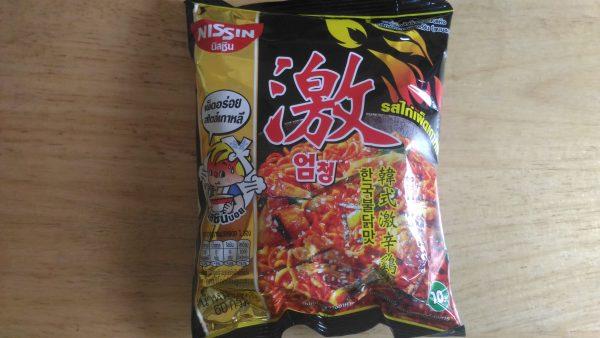 タイで売ってるインスタントラーメンでおすすめなのは?最近食べておいしかったのはこちら!