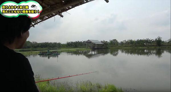 あの「釣りよか」がタイに来てた!釣りをしてたのはどこ!?