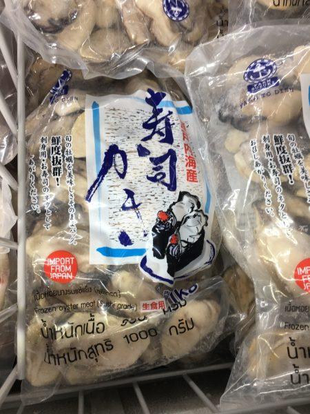 日本食自炊が捗る!タイのマクロで買える3つの食材が興味深い!!