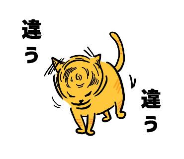 【ネコラボ番外編】LINEスタンプ「クロとキイロ」発売開始!!