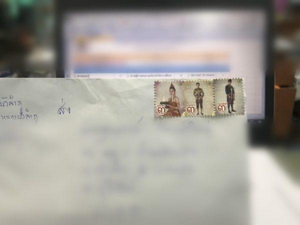 【タイ面白ニュース】切手の代わりに「セブンのポイントシール」⁉重要書類届かず…