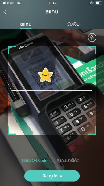 【スマホ一つでOK】カシコン銀行アプリを使ってキャッシュレスで買い物をする方法