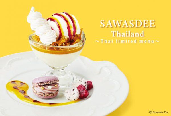【PR記事】五感を刺激するユニークで唯一無二のカフェ!!あの「Q-pot.」がバンコクにグランドオープン!!