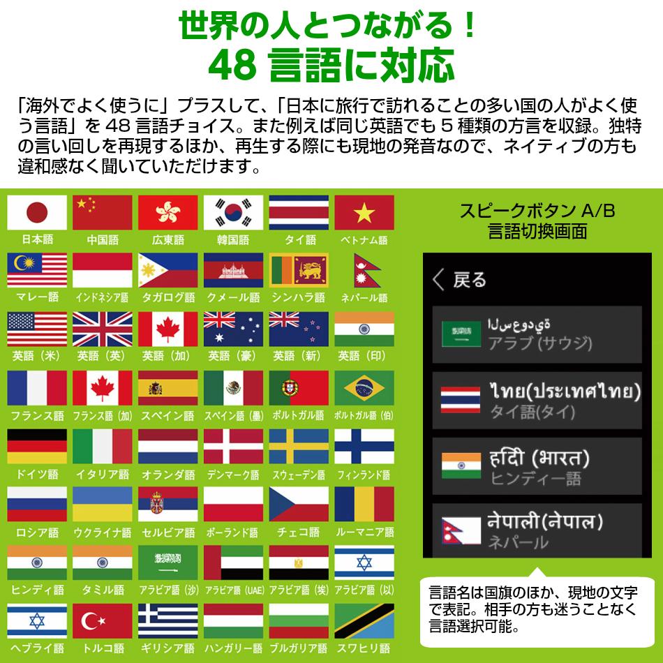 【PR】4つの翻訳エンジン搭載!ポケットラジオ付きAI翻訳機「RADITALK:ラジトーク」が凄い!