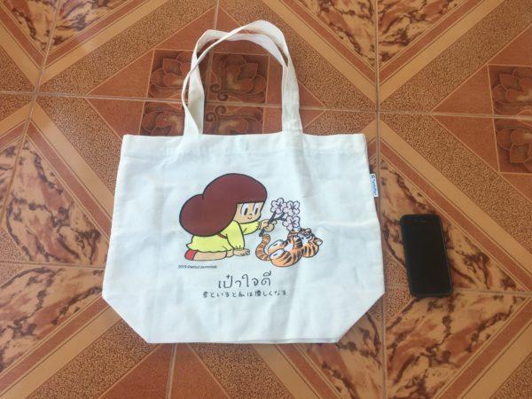 お土産にぴったり!タイのファミマでお得なマムアンちゃんトートバッグを買ったんだけど…
