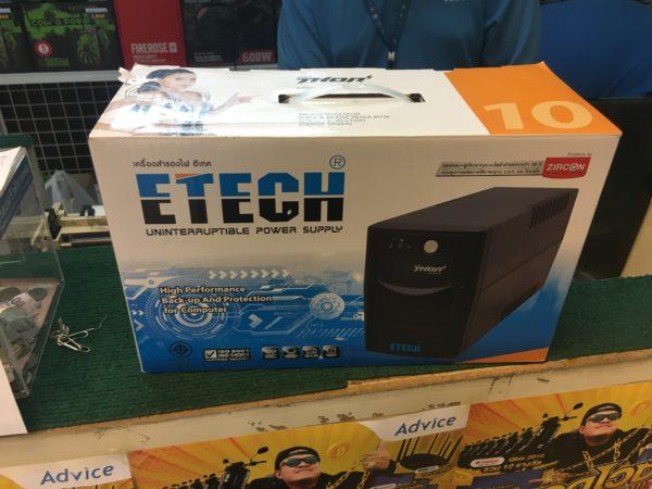 タイでデスクトップPCを使っている人は必須!おすすめ予備電源(UPS)はこれだ!