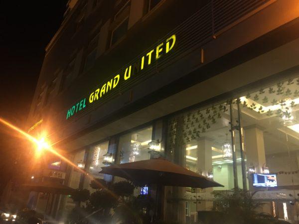 【画像大量】ヤンゴンでコスパ最強のホテル「グランド ユナイテッド 」をおすすめできる理由