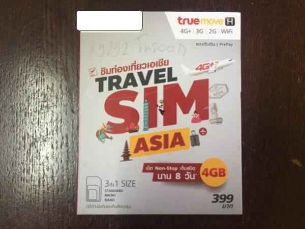 タイから近隣諸国 そして日本へ。便利なTRUEのトラベルシムを使ってみた!
