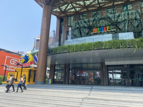 コロナ規制中でもオープン!!新しい「ドン・キホーテ」バンコク2号店はこんな感じ