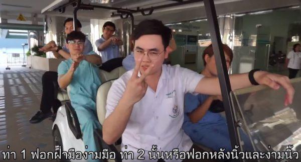 タイでコロナ対策推進の自作動画が大流行するも…なんだかみんな楽しそう!!