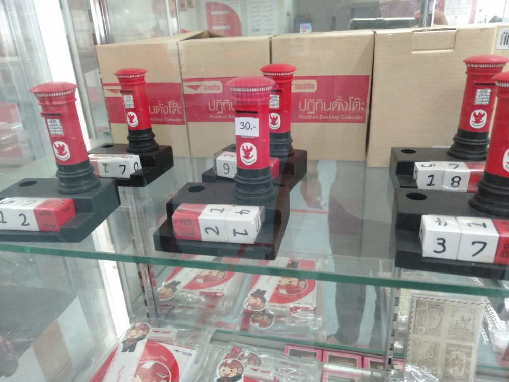 好きな人にはたまらない!?タイの郵便局で買えるオリジナルグッズ