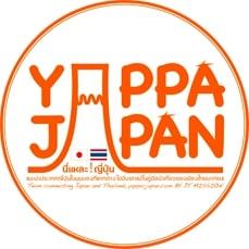 タイと日本を繋ぐ架け橋に!「 Yappa Japan」の活動を知って欲しい【PR記事】